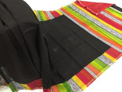 Multicolor party wear chanderi silk saree with blouse