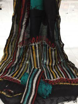 Batik Print Chanderi Silk Suit (19)