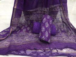 Discharge Color Kota Doriya Suit (6)