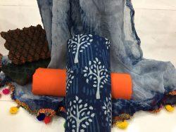 Pure Cotton Pompom Suit Set (19)