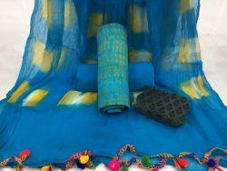 Pure Cotton Pompom Suit Set (25)