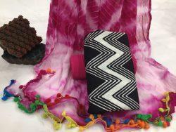 Zigzag Pure Cotton Pompom Cotton Suit Set (2)