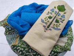 Zari Border Cotton Suit Set (14)
