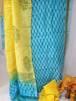 Partywear Yellow and Cyan chanderi dupatta for ladies