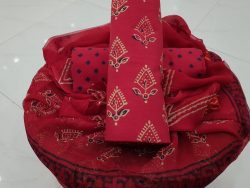 Crimson Suit (2)