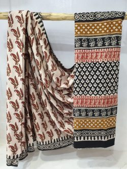 Champagne and black Pure cotton malmal saree with blouse for ladies