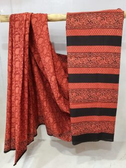 Seal Brown and salmon Cotton mulmul saree with blouse