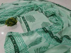 Aquamarine Cotton salwar kameez set with mulmul dupatta suit