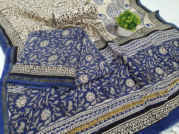 Exclusive Blue and beige chanderi salwar kameez suit
