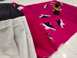 daily wear Pink and Black Cotton saree with blouse