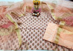 Champagne chanderi silk suit with organza dupatta for women