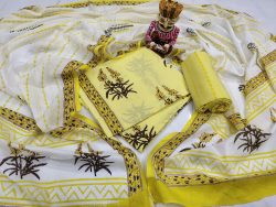 Yellow and White mulmul cotton dupatta suit set with salwaar kameez