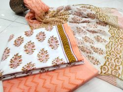 Superior quality  Apricot and White Zari border suit dress material