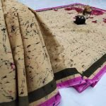 Champagne and pink cotton saree with blouse