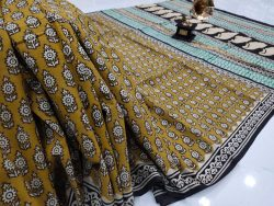 daily wear Copper Yellow Cotton saree with blouse