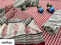 Maroon pure chiffon chunni cotton salwar suit
