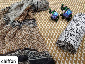 Bronze pure chiffon chunni cotton salwar suit