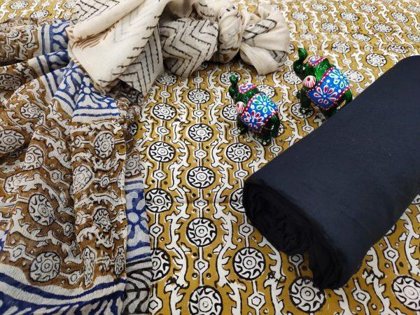 Brown chiffon dupatta suit with salwar kameez set