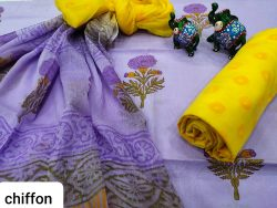 Amethyst and yellow cotton salwar kameez set with chiffon dupatta