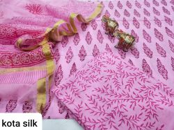 Pink cotton salwar kameez suit with kota silk dupatta