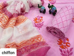 Pink floral mugal print cotton salwar suit with chiffon chunni