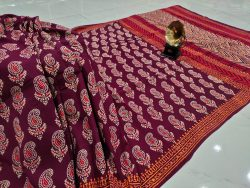 Rouge pure cotton saree with blouse
