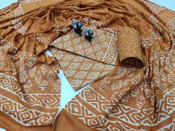 Natural Copper mulmul dupatta suit set