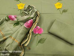 Dark Olive Green cotton salwar Kammez ethnic wear ladies suit