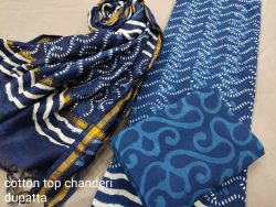 Exclusive Persian blue Cotton salwar suit with chanderi dupatta