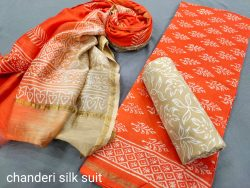 Orange latest chanderi suit designs