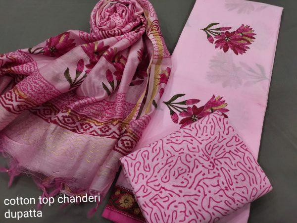 Pink Cotton salwar suit with chanderi dupatta
