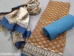 Bronze chanderi cotton suit material