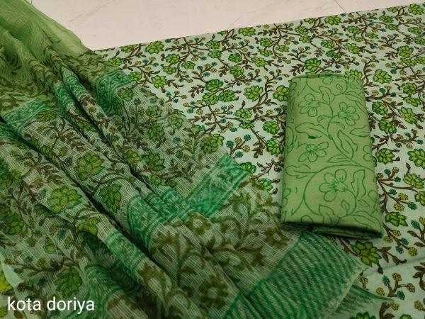 Emerald Green office wear salwar suit design