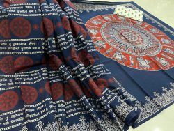 Navy blue pure cotton saree