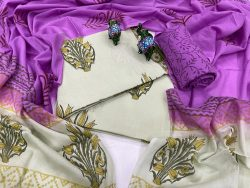 Amethyst and beige cotton salwar suit with dupatta