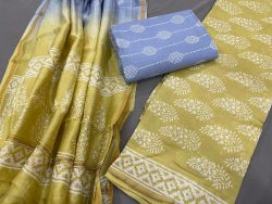 Pear new chanderi suits design