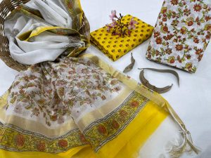 Yellow and white cotton Salwar suit set with dupatta