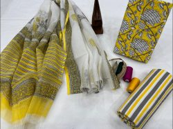 Yellow and white floral print office wear salwar suits with kota dupatta