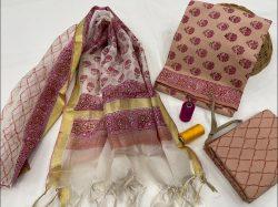 Apricot cotton salwar suits set with kota silk dupatta