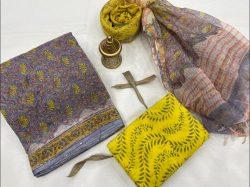 Blue and Yellow kota doria salwar kameez