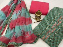 Green embroidered salwar suit dress material