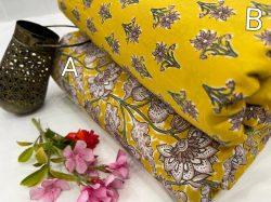 Amber cotton Running Dress material