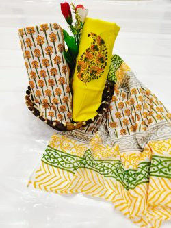 Yellow and white party wear cotton salwar kameez