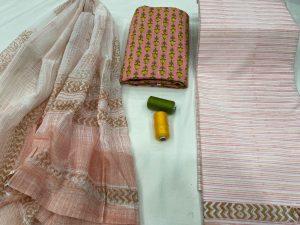 Apricot Cotton suit with doria dupatta