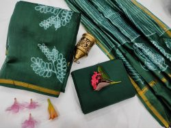 Teal green chanderi suit set with dupatta