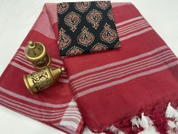 Deep Cherry red plain linan saree with printed cotton blouse