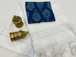White Plain linen saree with separate printed blouse