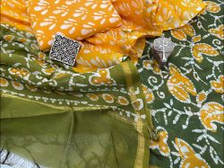 Sap Green And yellow  chanderi Salwar suit with price